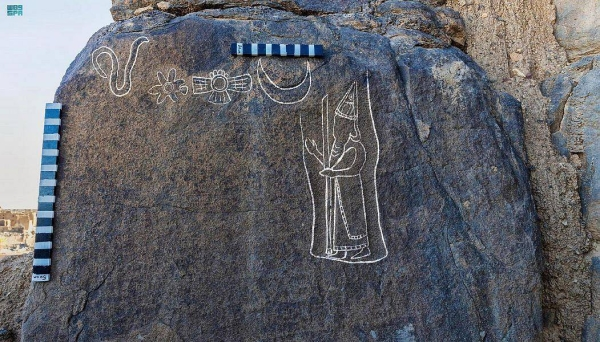 https: img.okezone.com content 2021 07 24 614 2445344 prasasti-raja-nabonidus-kekaisaran-babilonia-berusia-2-550-tahun-ditemukan-di-arab-saudi-0ZwXYwKQlM.jfif