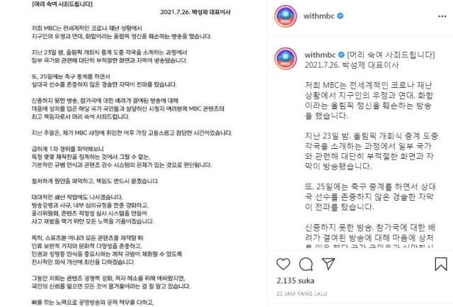https: img.okezone.com content 2021 07 27 43 2446636 stasiun-tv-korea-selatan-buat-ulah-karena-rasis-netizen-indonesia-emosi-XLg4dBlAzG.JPG