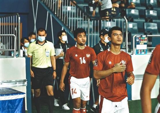 https: img.okezone.com content 2021 07 28 51 2447170 5-pemain-indonesia-di-bawah-19-tahun-yang-miliki-harga-paling-mahal-nomor-1-tembus-rp4-7-miliar-CpY9zn2bOe.jpg