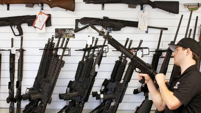 https: img.okezone.com content 2021 07 29 18 2447628 perusahaan-senapan-tawarkan-ganti-rugi-rp478-miliar-kepada-korban-penembakan-BLDtH5QLhZ.jpg