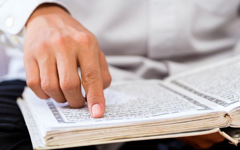 https: img.okezone.com content 2021 07 30 330 2448408 isi-kandungan-surat-an-nahl-ayat-78-ungkap-bagaimana-kedudukan-akal-dalam-islam-7Ytxx9YZvD.jpg