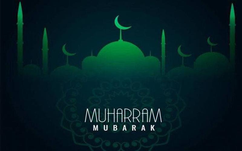 https: img.okezone.com content 2021 08 02 330 2449704 muharram-1443-hijriah-bertepatan-dengan-10-agustus-2021-begini-kemulianya-1WwH8Vg5OE.jpg