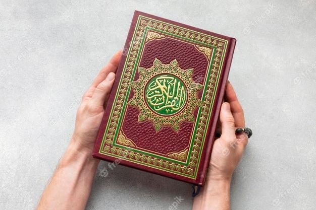 https: img.okezone.com content 2021 08 03 330 2450287 kandungan-surat-al-hajj-ayat-7-lengkap-dengan-arti-dan-tafsirnya-ax5PLgcFYw.jpg