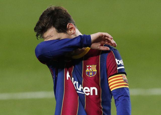 Berpisah dengan Barcelona, Lionel Messi Menuju Man City atau PSG? : Okezone  Bola