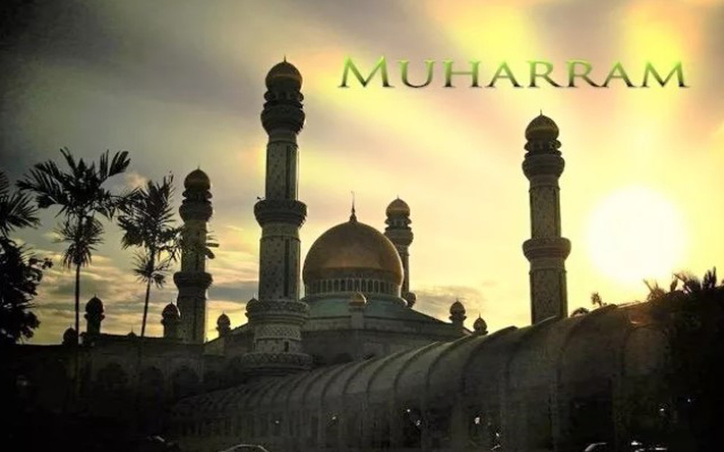 https: img.okezone.com content 2021 08 09 330 2452958 tahun-baru-islam-1-muharram-begini-kemuliannya-N87zboXL4Q.jpg