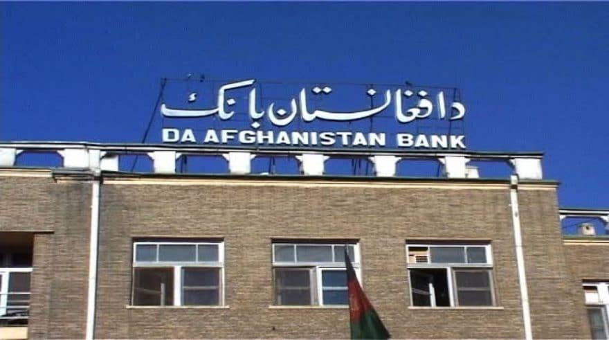 https: img.okezone.com content 2021 08 16 18 2456150 aset-afghanistan-tidak-disimpan-di-bank-sentral-aset-yang-di-as-tidak-akan-diberikan-ke-taliban-3FRSs58gHL.jpg