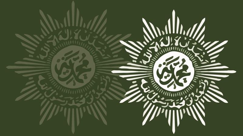 https: img.okezone.com content 2021 08 20 614 2458263 prinsip-kalender-islam-global-begini-kata-ketua-majelis-tarjih-muhammadiyah-dq8BfEqNJJ.jpg