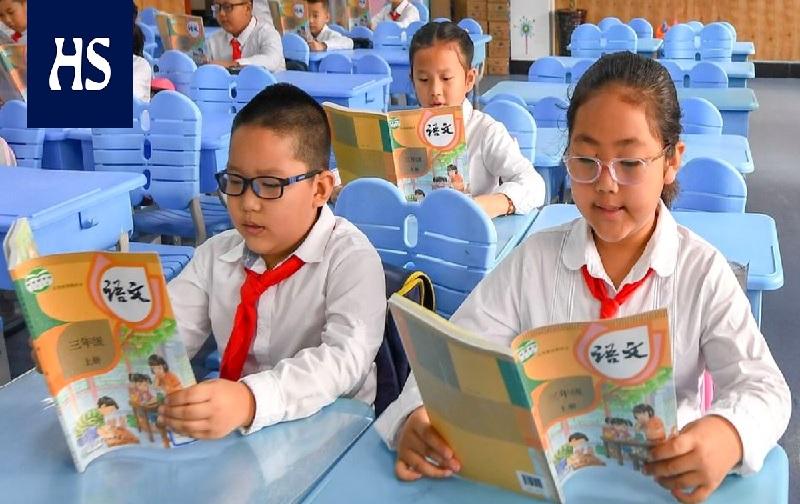 https: img.okezone.com content 2021 08 26 18 2461261 china-masukkan-ideologi-politik-presiden-ke-kurikulum-sekolah-icusRUdhzr.jpg