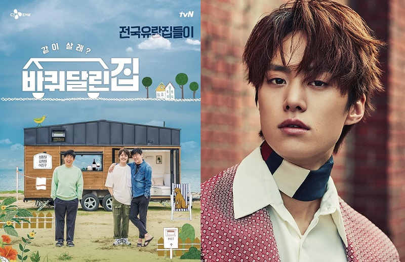 https: img.okezone.com content 2021 09 02 33 2465020 gong-myung-jadi-member-baru-program-house-on-wheels-3-DvA3M4jKUs.jpg