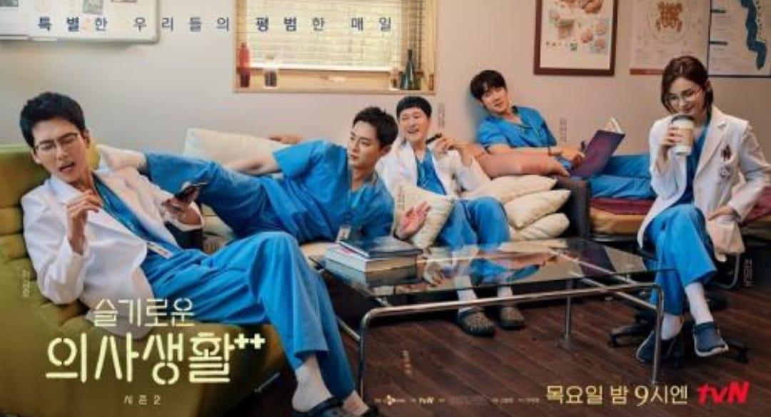https: img.okezone.com content 2021 09 10 206 2469262 jelang-tamat-hospital-playlist-2-raih-rating-tertinggi-XKySSRRmdG.jpeg
