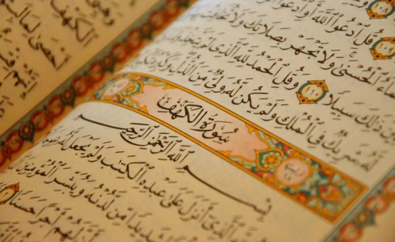 https: img.okezone.com content 2021 09 14 330 2471060 keutamaan-surat-al-bayyinah-menegaskan-islam-agama-yang-lurus-di-atas-tauhid-KEZUc2Kric.jpg