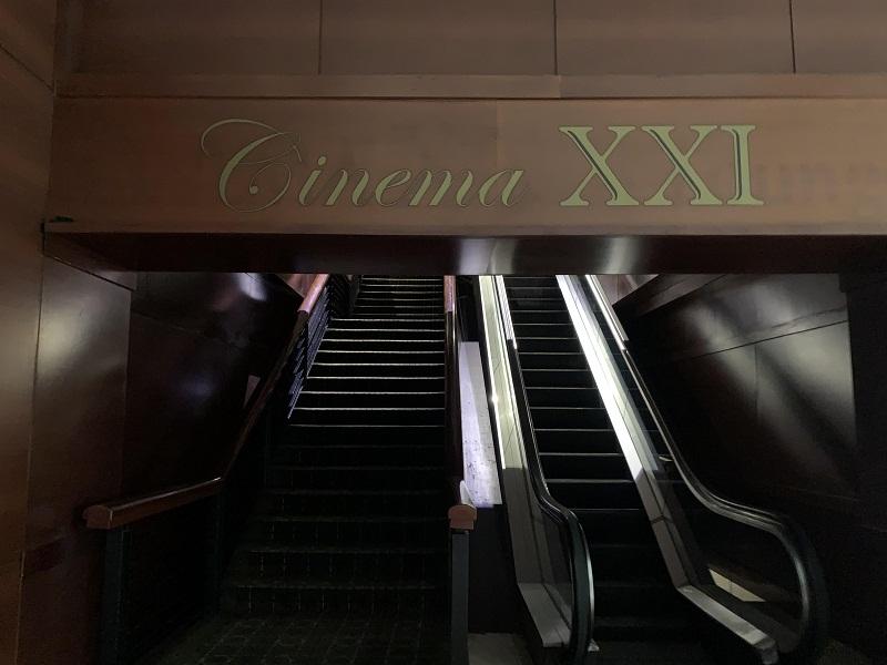 https: img.okezone.com content 2021 09 15 320 2471600 pengumuman-bioskop-di-jakarta-dibuka-serentak-mulai-besok-16-september-LjhyoHPBIR.jpg