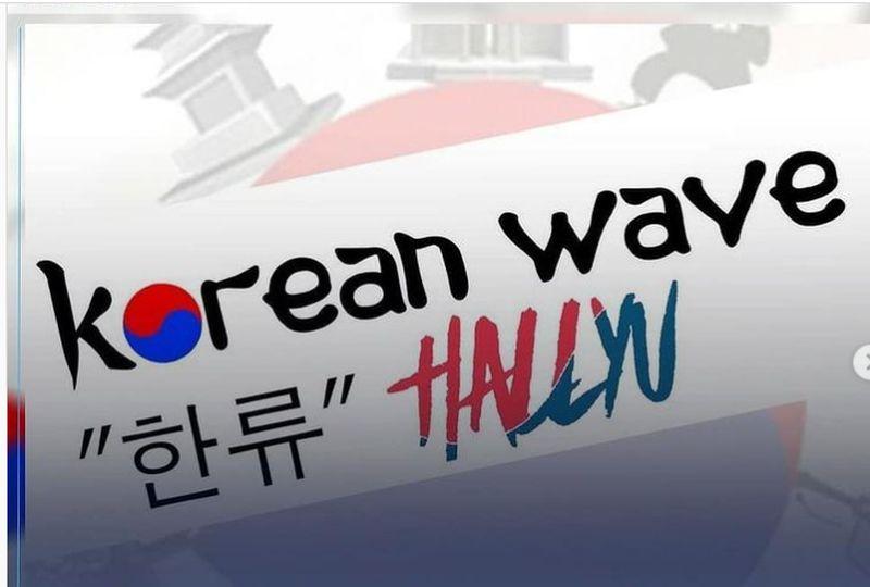 https: img.okezone.com content 2021 09 15 65 2471847 did-you-know-hallyu-fenomena-korean-wave-yang-guncang-dunia-5hRdis7QDL.jpg