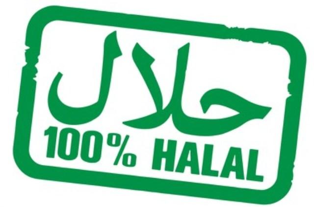 https: img.okezone.com content 2021 09 16 616 2472203 mau-sertifikat-halal-gratis-untuk-pelaku-umk-begini-caranya-GubjAUBaAW.jpg