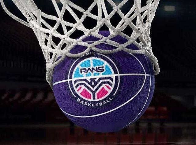https: img.okezone.com content 2021 09 21 36 2474395 rans-pik-berkompetisi-di-ibl-2022-raffi-ahmad-mudah-mudahan-beri-kemajuan-dunia-basket-indonesia-kjsVK0uJw0.JPG