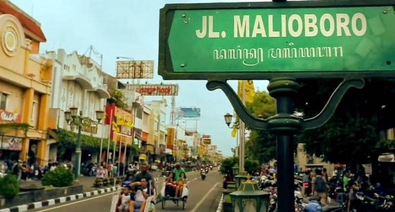https: img.okezone.com content 2021 10 12 406 2485277 pikat-wisatawan-yogyakarta-bangun-jogja-planning-gallery-di-kawasan-malioboro-4CC2KTJSmL.jpg