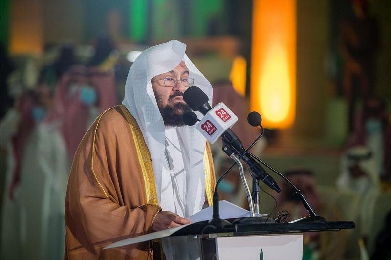 https: img.okezone.com content 2021 10 15 18 2486584 terima-penghargaan-al-qassim-syekh-al-sudais-puji-penggunaan-teknologi-di-dua-masjid-suci-fsFOpjGeJd.jpeg