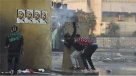 Bahrain Gelar Sidang Perdana Pemimpin Oposisi