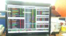 Brantas Abipraya Berencana IPO di 2016