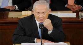 PM Israel Iran Selalu Menjadi Musuh AS