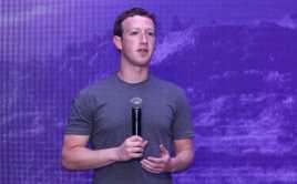 Jurus Bos Facebook Menguasai Dunia