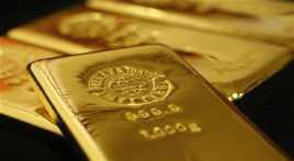 Keuntungan Investasi Emas Batangan dari Perhiasan