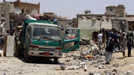 PBB Nilai Yaman Sedang Bankrut