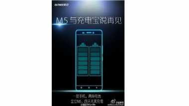 Gionee M5, Smartphone Inovatif dengan Baterai Ganda