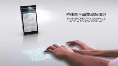Lenovo Hadirkan Casing Proyektor Mirip Galaxy Beam
