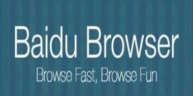 Baidu Hadirkan Fitur Baru di Browser Android