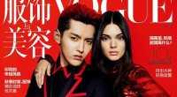 Kendall Jenner Tampil di Vogue China Bareng Kris Wu
