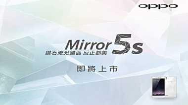 Oppo Konfirmasi Kedatangan Seri Mirror 5S