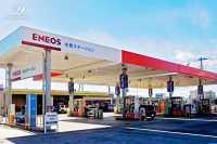 Tiga Produsen Mobil Jepang Kembangkan Stasiun Hidrogen