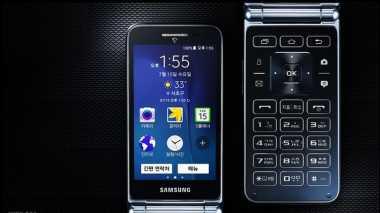 Susul LG, Samsung Keluarkan Ponsel Flip Berbasis Android