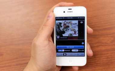 Aplikasi Apa yang Bakal Booming di Era 4G LTE?
