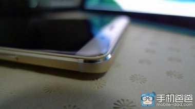 Huawei Mate S Akan Jadi Penantang Xiaomi Mi Note?