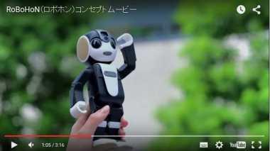 Robot Ini Bisa Berfungsi sebagai Smartphone