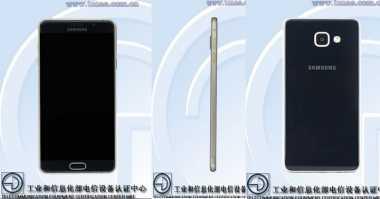 Galaxy A7 Generasi Kedua Lolos Sertifikasi