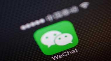 \Pengguna WeChat di China Galang Dana Rp2,740 Miliar\