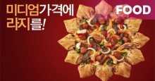 Topping Udang-Siput, Sederet Piza Unik Hanya di Korea