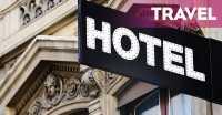 Pesona Hotel Ternama di Kota Palu