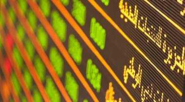 \Pangsa Pasar Perbankan Syariah Masih Rendah\