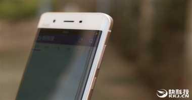 Xiaomi dan Huawei Siapkan Ponsel Lengkung Tahun Ini