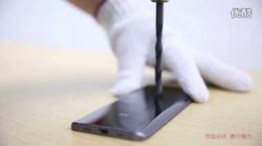 Xiaomi Mi 5 Bakal Berbahan Keramik