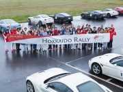 Pererat Hubungan, Pemilik Ferrari dari Empat Negara Jelajahi Jepang