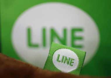 \Hanya Laku di Indonesia, IPO Line Ditanggapi Dingin Fund Manager\