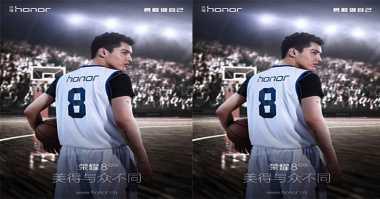 Pekan Ini, Huawei Honor 8 Resmi Meluncur