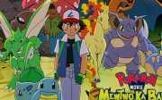 TOP MOVIE: #1 Film Pokemon Siap Diproduksi Tahun Depan