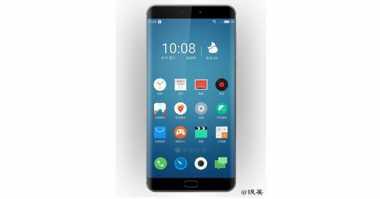 TOP TECHNO: Meizu Siapkan Pro 7 dengan RAM 4GB