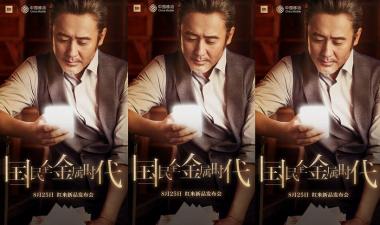 25 Agustus, Xiaomi Siap Ungkap Redmi Note 4 & Redmi 4